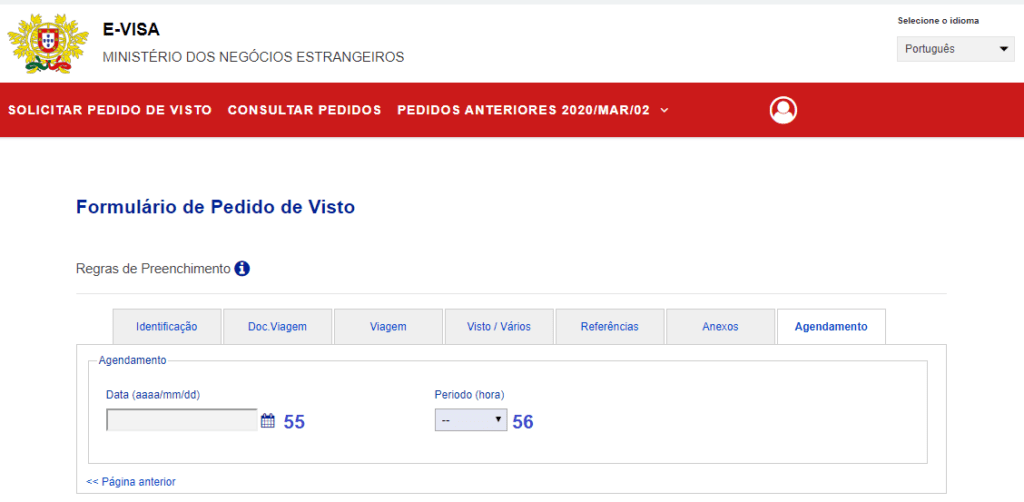 tela para a realização do agendamento da entrevista visto d7 portugal