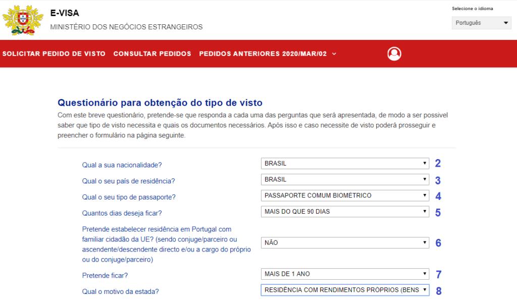 tela de informações adicionais solicitação de visto d7 portugal