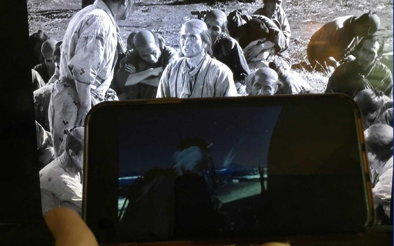 Ghost of Tsushima: Director's Cut e Seven Samurai, uma combinação perfeita